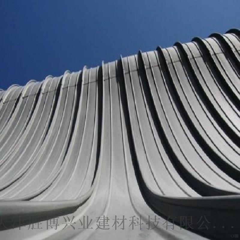 胜博 铝镁锰起拱板 铝镁锰大小头板