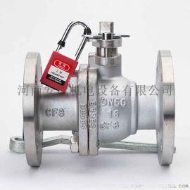 不锈钢防盗球阀锁位锁扣球阀FQ41F