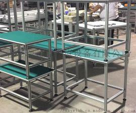 流水线检验工具台实验测试桌维修台
