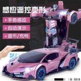 澄海悦乐玩具特价销售变形遥控车
