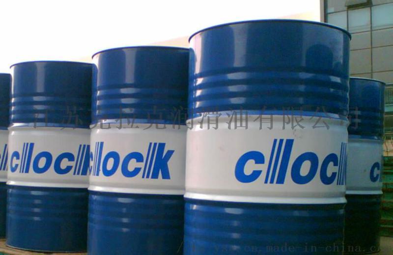 克拉克46#液压油厂家直供