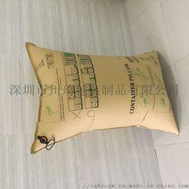 集装箱充气袋   货柜车充气袋