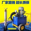 岩石混凝土分裂机劈裂*电动液压劈裂机 柴油劈裂机