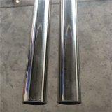 现货304不锈钢管,抛光不锈钢,热处理工艺