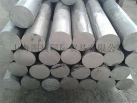 供应2A12-T4铝棒 铝合金棒材型材 圆棒