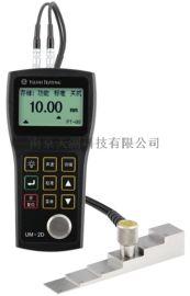 **测厚仪价格UM-2超声波测厚仪