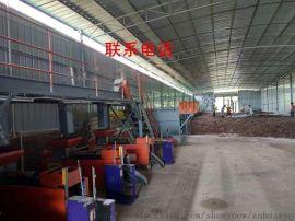 南京HM-SCX定做全自动装袋机槽式搅拌自动输送上料