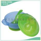 婴儿辅食碗带勺套装防滑宝宝吸盘碗防摔儿童餐具硅胶碗