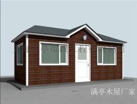 北京木屋,天津木屋,上海木屋,重庆木屋