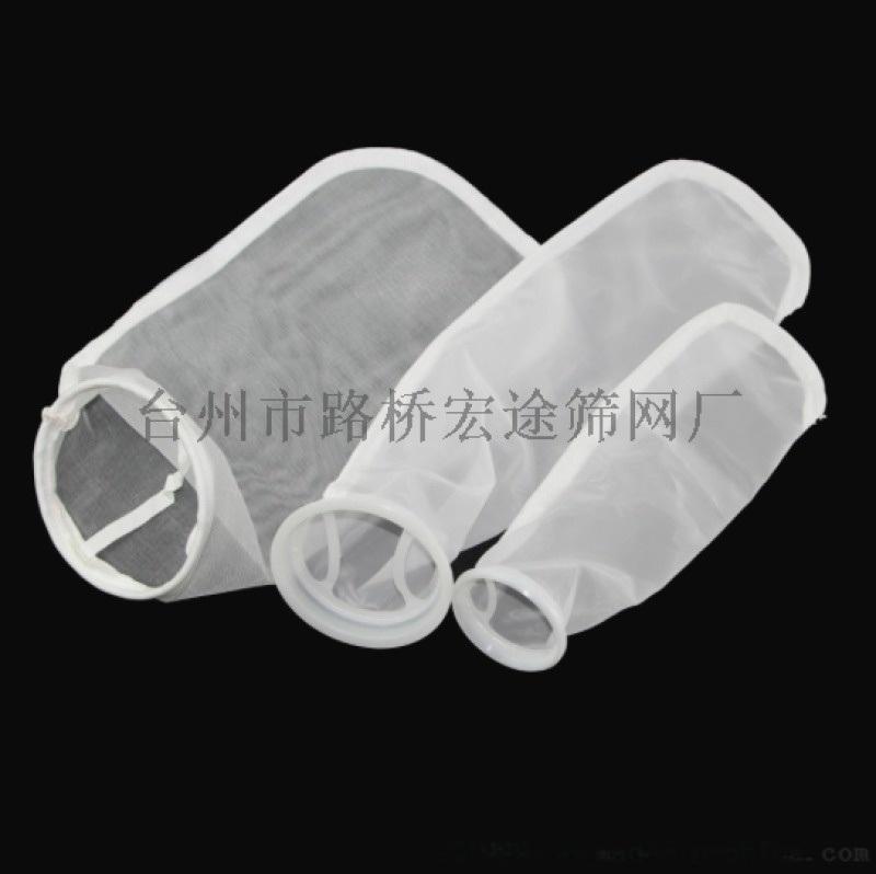 1號袋直徑180*450尼龍過濾器Pa過濾袋廠家