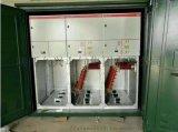 35KV帶開關電纜分支箱一進一齣報價