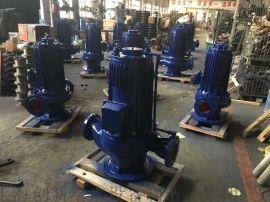 上海创新集团管道**离心泵PBG/静音循环水泵
