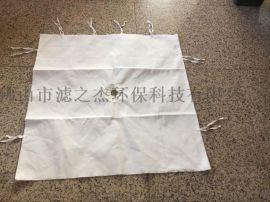 广东滤之杰环保专业定制压滤机滤布,水过滤专用。