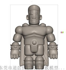 彩显数码电子产品抄数,东城抄数画图 3D外观设计