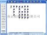 多媒体网络教室 多媒体电子教室 电脑机房教学软件