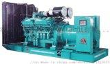 供应1000KW康明斯柴油发电机组KTA50-G3