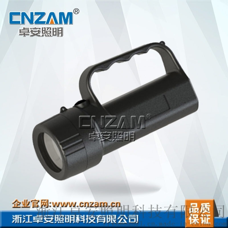 防爆強光工作燈BAD301手電筒石化
