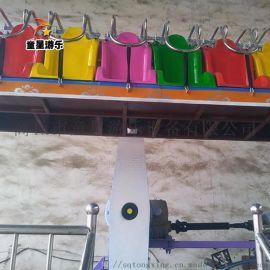 主题公园大型游乐设备摇滚排排坐商丘童星厂家