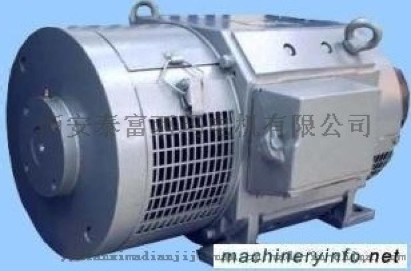 Z4-180-41 55kw直流电机