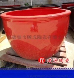 温泉洗浴泡澡陶瓷缸直销 景德镇陶瓷大缸 高档缸定制