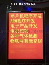 山东济南温度测量电机控制单片机系统开发