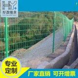 雙邊絲護欄網 防護鐵絲護欄網 可定製 高速公路網欄