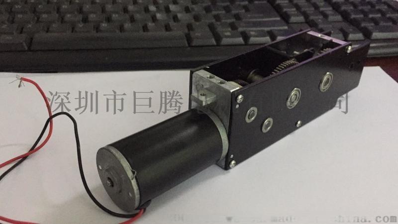 123WG-ZY31电动窗电机