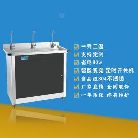 工廠不鏽鋼飲水機節能直飲水機溫熱飲水機