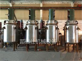 供应山西不锈钢反应釜 广东不锈钢反应釜 型号丰富
