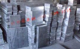 石排模具鋼