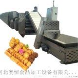 河北赛恒600型全自动燃气饼干机