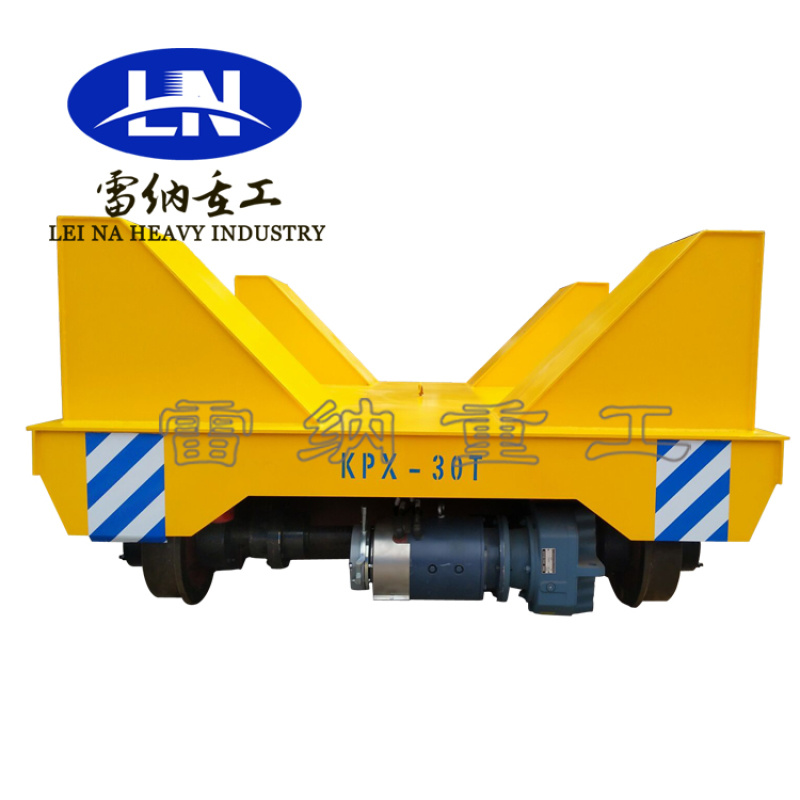 车间物料转运过跨30T蓄电池轨道电动搬运车