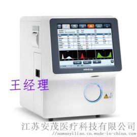 三分类血液细胞分析仪BC-20血球仪报价