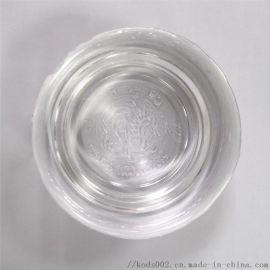 科达斯 透明环氧AB胶JG-910(800)水晶胶