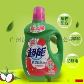 超能洗衣液2.5KG*4瓶/箱 低價供應全國