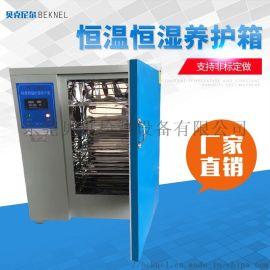 高精度立式快速温变试验箱湖南促销供应