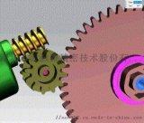 吸掃拖一體機靜音齒輪箱設計
