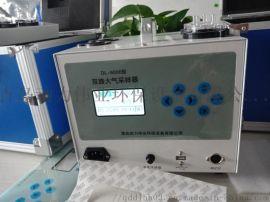 环境空气氟化物采样器新国标HJ38-2018