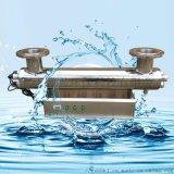 生活污水处理设备UUVC-600w紫外线消毒器
