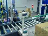 生產水準輸送滾筒線生產分揀 紙箱動力輥筒輸送機