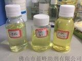 異噻唑啉酮殺菌劑 CAS: 26172-55-4