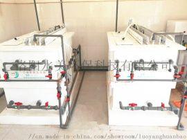 濮阳二氧化氯发生器制造厂家化学法 电解法