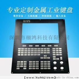 机械设备定制控制面板