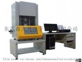 橡胶 化仪