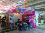 2019濟南兒童智慧玩具展會,兒童智慧監護器展覽會