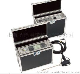 德国MRU1600便携红外烟气分析仪微量氧分析仪