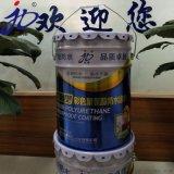 廁浴間防水防滲水性951聚氨酯防水塗料