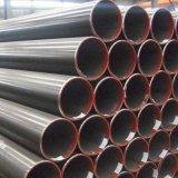 201不鏽鋼鋼管規格齊全支持非標定製廠價銷售