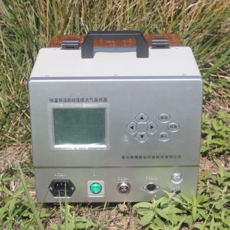 型恒温恒流连续自动大气采样器LB-2400(C)