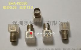 SMA接**频连接器 PCB射频连接器
